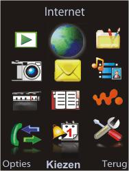 Sony Ericsson W595 - Internet - Handmatig instellen - Stap 3