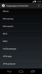 Motorola Moto G - Mms - Handmatig instellen - Stap 12