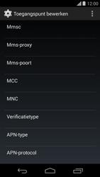 Motorola Moto G (1st Gen) (Kitkat) - MMS - handmatig instellen - Stap 12