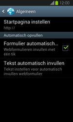 Samsung I8730 Galaxy Express - Internet - Handmatig instellen - Stap 24