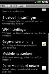 HTC A6363 Legend - Bellen - in het buitenland - Stap 5