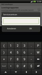 HTC S720e One X - SMS en MMS - Handmatig instellen - Stap 6