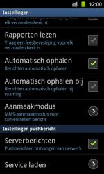 Samsung I8530 Galaxy Beam - MMS - probleem met ontvangen - Stap 4