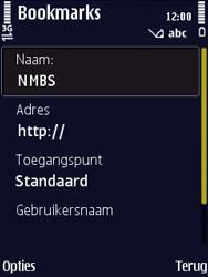 Nokia N86 - Internet - Internetten - Stap 11