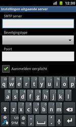 Samsung I9100 Galaxy S II - E-mail - e-mail instellen: IMAP (aanbevolen) - Stap 11