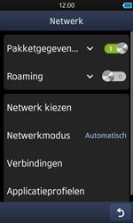 Samsung S8600 Wave 3 - Netwerk - gebruik in het buitenland - Stap 7