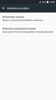 HTC U11 - Bellen - in het buitenland - Stap 6
