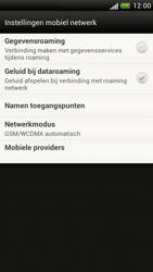 HTC Z520e One S - Internet - Internet gebruiken in het buitenland - Stap 7