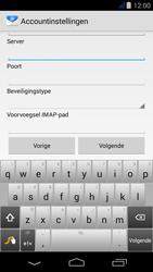 Acer Liquid Jade - E-mail - Handmatig instellen - Stap 9