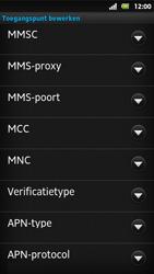 Sony MT27i Xperia Sola - MMS - Handmatig instellen - Stap 12