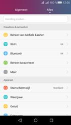 Huawei Y6 II Compact - Wifi - handmatig instellen - Stap 2
