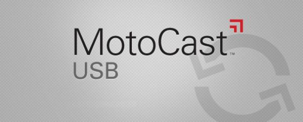 Motorola Moto X - Conexão com PC - Como transferir arquivos do computador para seu celular - Etapa 2
