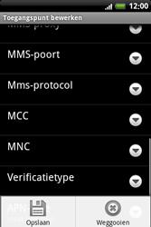 HTC A6363 Legend - Internet - Handmatig instellen - Stap 10