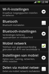 HTC A6262 Hero - Bellen - in het buitenland - Stap 5