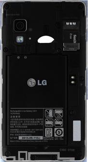 LG Optimus L5 II - Primeros pasos - Quitar y colocar la batería - Paso 7