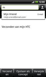 HTC A7272 Desire Z - E-mail - hoe te versturen - Stap 5