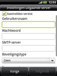 HTC A3333 Wildfire - E-mail - handmatig instellen - Stap 9
