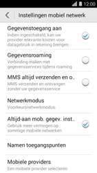 Huawei Ascend Y550 - Internet - buitenland - Stap 4