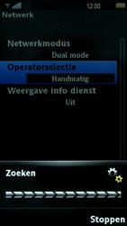 Sony Ericsson U5i Vivaz - Bellen - in het buitenland - Stap 8