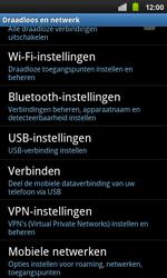 Samsung I9001 Galaxy S Plus - Internet - Uitzetten - Stap 5