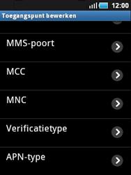 Samsung S5570 Galaxy Mini - MMS - handmatig instellen - Stap 11