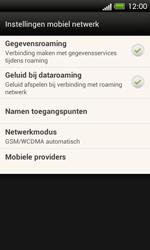 HTC C525u One SV - Internet - handmatig instellen - Stap 8