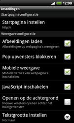 HTC A7272 Desire Z - Internet - Handmatig instellen - Stap 13