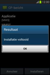 Samsung S6810P Galaxy Fame - MMS - Automatisch instellen - Stap 7