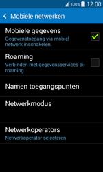 Samsung G355 Galaxy Core 2 - Internet - Handmatig instellen - Stap 6