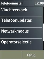 Nokia X3-02 - Netwerk - gebruik in het buitenland - Stap 8