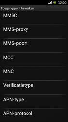 Sony Ericsson Xperia Arc met OS 4 ICS - Internet - Handmatig instellen - Stap 12