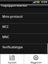 HTC A3333 Wildfire - Internet - handmatig instellen - Stap 11