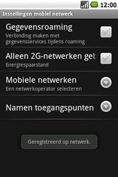 Samsung I7500 Galaxy - Netwerk - gebruik in het buitenland - Stap 12