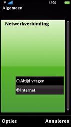 Sony Ericsson U1i Satio - Internet - Handmatig instellen - Stap 19