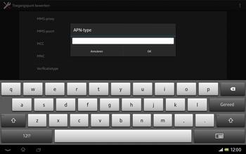 Sony SGP321 Xperia Tablet Z LTE - MMS - handmatig instellen - Stap 14