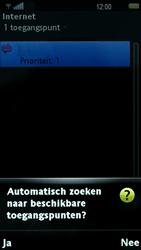 Sony Ericsson U8i Vivaz Pro - Internet - handmatig instellen - Stap 8