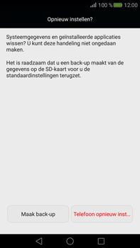 Huawei Mate S - Resetten - Fabrieksinstellingen terugzetten - Stap 6