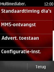 Nokia Asha 300 - MMS - probleem met ontvangen - Stap 8