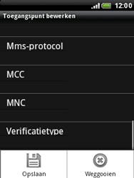 HTC A3333 Wildfire - MMS - Handmatig instellen - Stap 11