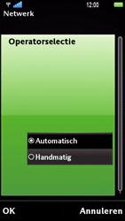Sony Ericsson U1i Satio - Bellen - in het buitenland - Stap 7