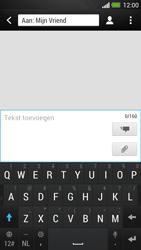 HTC One - MMS - Afbeeldingen verzenden - Stap 6