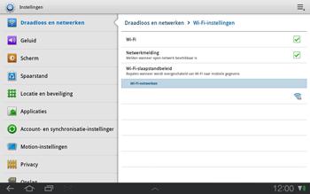 Samsung P7500 Galaxy Tab 10-1 - WiFi - Handmatig instellen - Stap 6
