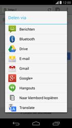 Motorola Moto G - Internet - Hoe te internetten - Stap 21