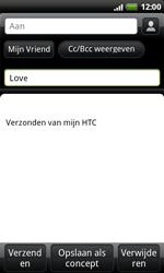 HTC S510e Desire S - E-mail - Hoe te versturen - Stap 7