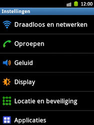 Samsung S5300 Galaxy Pocket - Internet - Uitzetten - Stap 4