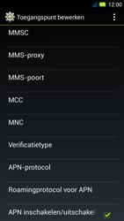 Acer Liquid E3 - Mms - Handmatig instellen - Stap 12