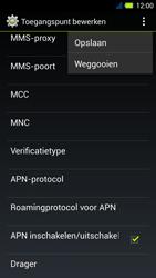 Acer Liquid E3 - Internet - Handmatig instellen - Stap 16