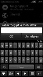 Nokia 808 PureView - Internet - Handmatig instellen - Stap 12