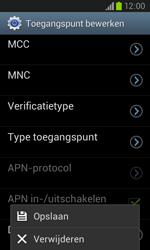 Samsung I8260 Galaxy Core - Internet - Handmatig instellen - Stap 16