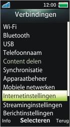 Sony Ericsson U10i Aino - Internet - Handmatig instellen - Stap 5